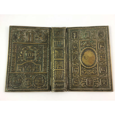 Decorated Vintage Brass Prayer Book Cover, Jerusalem, 20th century - J054