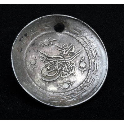 Mahmud II Altelih Balkan Silver Coin 1808-1839 from the Collection of Robert Liu (P667)