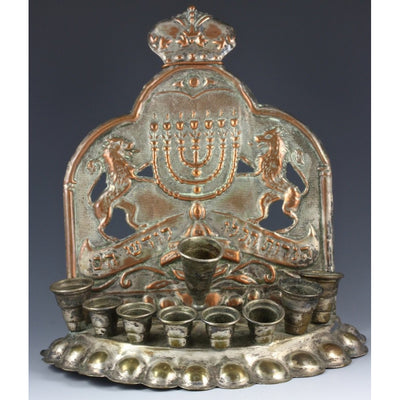 Brass and Silver Menorah with Lions of Judah, Egypt, mid-20th Century - J038