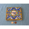 Enamel Decorative Tile, Israel