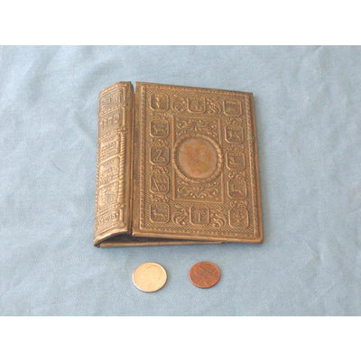 Decorated Vintage Brass Prayer Book Cover,, Jerusalem, 20th century