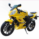 2017 250cc SXR Full-Size Motorcycle Super Pocket Bike