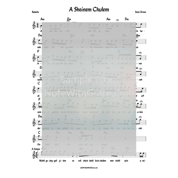 A Sheinim Chulem Lead Sheet (Yossi Green) Album: Yiddish Nachas 2 (Released 2016)-Sheet music-NoteWithGrace.com