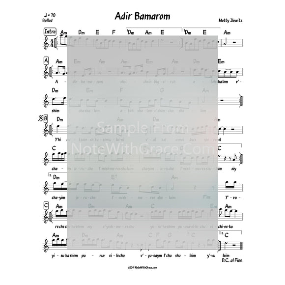 Adir Bamarom Lead Sheet (Motty Ilowitz) Album: Yes You Can (Michual Shnitzler) 2015-Sheet music-NoteWithGrace.com