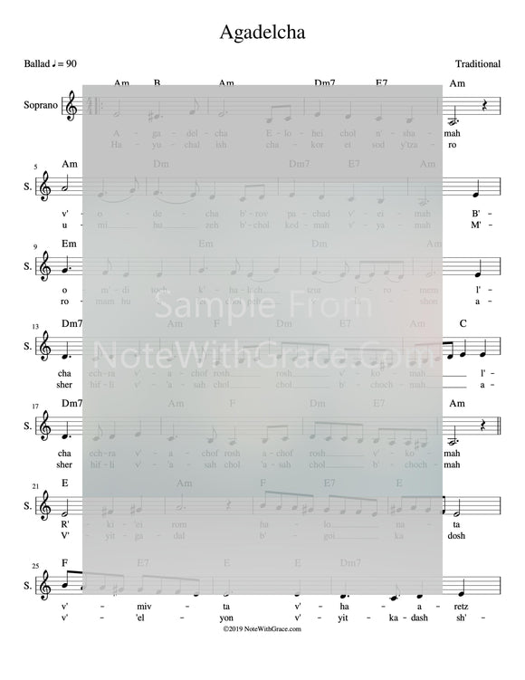 Agadelcha Lead Sheet (Traditional/Rabbi Avraham Ibn Ezra)-Sheet music-NoteWithGrace.com