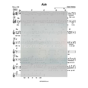 Aish Lead Sheet (Yaakov Schwekey) Album: Musica-Sheet music-NoteWithGrace.com