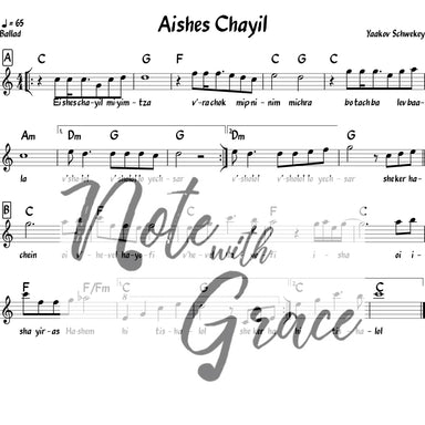 Aishes Chayil Lead Sheet (Yaakov Schwekey)-Sheet music-NoteWithGrace.com