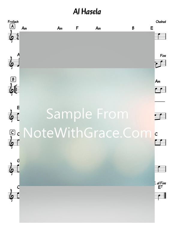 Al Hasela Hoch Hoch Lead Sheet (Chabad)-Sheet music-NoteWithGrace.com