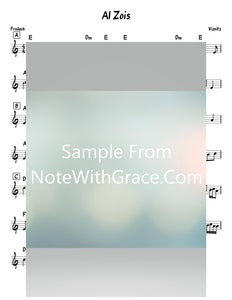 Al Zois Lead Sheet (Belz)-Sheet music-NoteWithGrace.com