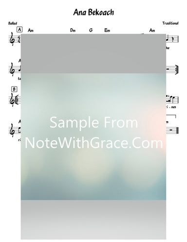 Ana Bekoach - אנא בכח Lead Sheet (Traditional Chanukah)-Sheet music-NoteWithGrace.com