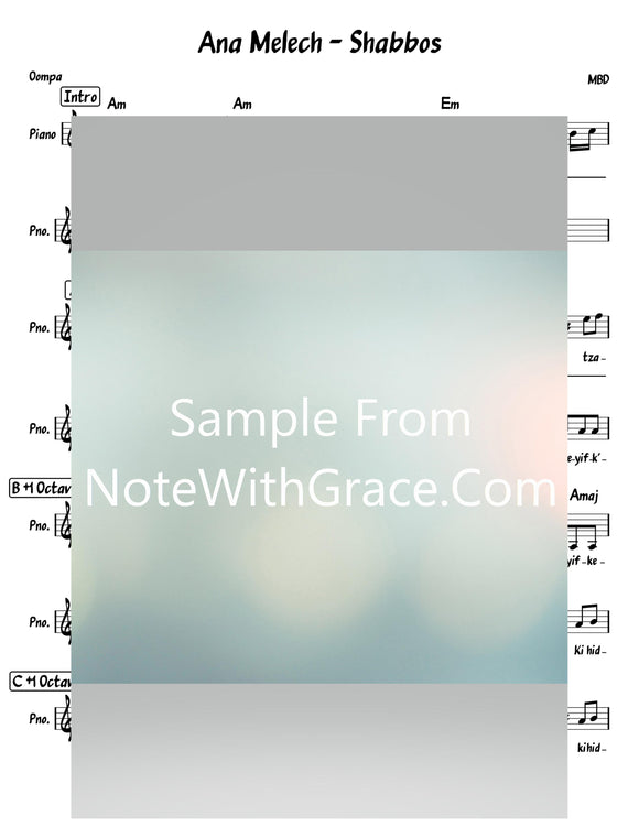 Ana Melech - Shabbos - אנא מלך Lead Sheet (Mordechai Ben David) Album Efshar Le'taken 2006-Sheet music-NoteWithGrace.com