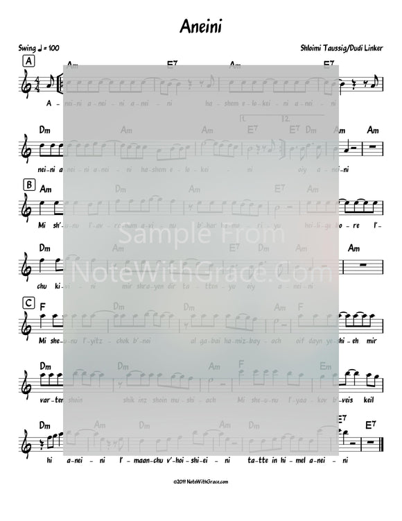 Aneini Lead Sheet (Shloimy Taussig - Dudi Linker) Single-Sheet music-NoteWithGrace.com
