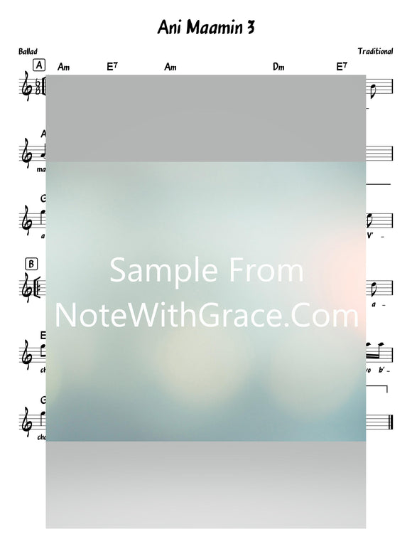 Ani Maamin (3) Lead Sheet (World - Traditional) 6/8 Waltz-Sheet music-NoteWithGrace.com