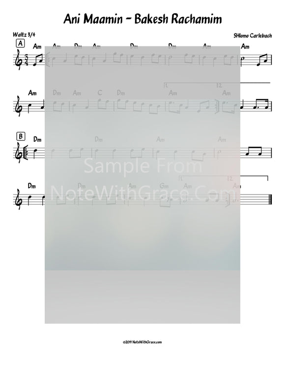 Ani Maamin - A'sisi Bakesh Rachamim Lead Sheet (Shlomo Carlebach)-Sheet music-NoteWithGrace.com