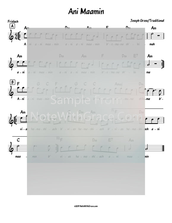 Ani Maamin Lead Sheet (Joseph Gross - Traditional)-Sheet music-NoteWithGrace.com