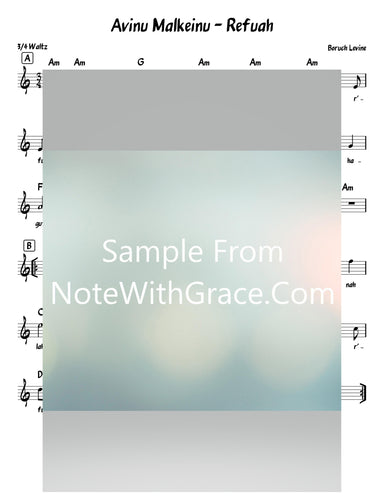 Avinu Malkeinu - Refuah Lead Sheet (Baruch Levine) Album Levine Caesaria Released 2013-Sheet music-NoteWithGrace.com