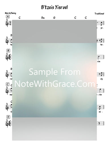 Betzeis Yisroel Mimitzrayim - בצאת ישראל ממצרים Lead Sheet (Traditional)-Sheet music-NoteWithGrace.com