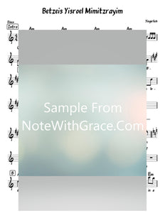Betzeis Yisroel Mimitzrayim - בצאת ישראל ממצרים Lead Sheet (Yingerlach) Album: Yingerlich 2 Released 2020-Sheet music-NoteWithGrace.com