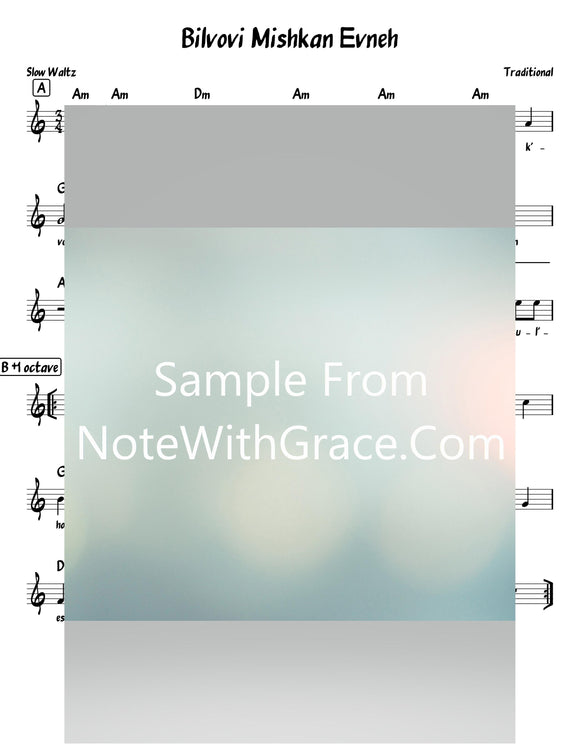 Bilvovi Mishkan Evneh Lead Sheet (Traditional Kumzitz Song)-Sheet music-NoteWithGrace.com