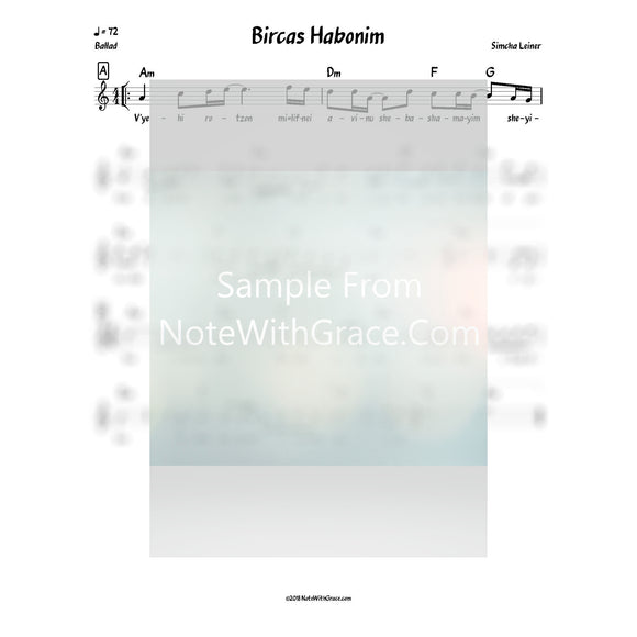 Birchos Habanim Lead Sheet (Simchah Leiner) 2012-Sheet music-NoteWithGrace.com
