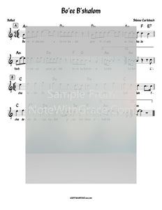 Bo'ee B'shalom Lead Sheet (Shlomo Carlebach)-Sheet music-NoteWithGrace.com