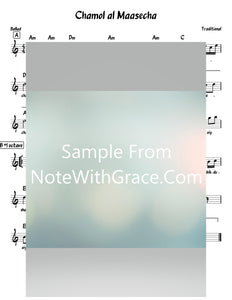 Chamol Al Masecha Lead Sheet (Yigal Caleg) Traditional Oldie-Sheet music-NoteWithGrace.com
