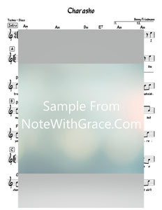 Charasho חארשו Lead Sheet (Benny Friedman) Album Kulanu Nelech 2019-Sheet music-NoteWithGrace.com