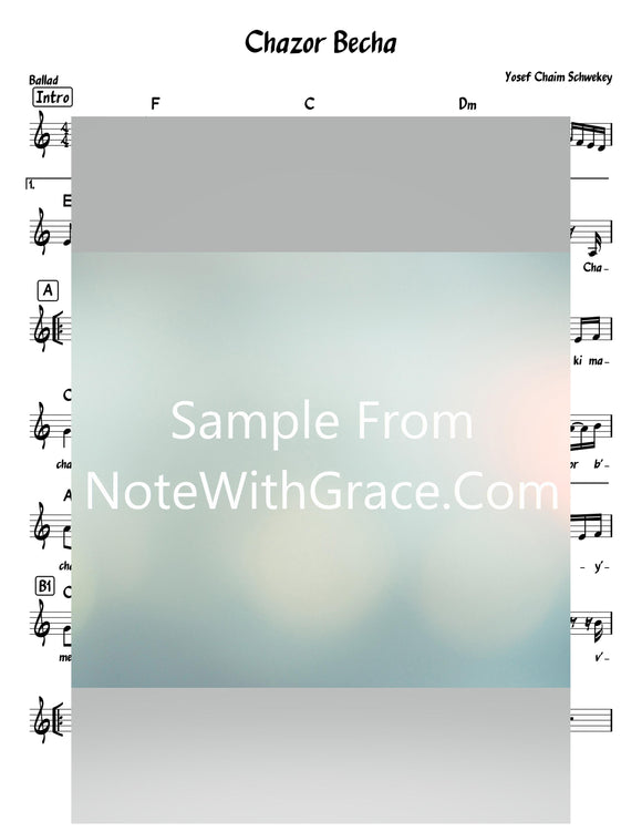 Chazor Becha - חזור בך Lead Sheet (Yosef Chaim Schwekey) Album: Single 2019-Sheet music-NoteWithGrace.com