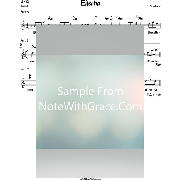 Eilecha Lead Sheet (Shlomo Carlbach)-Sheet music-NoteWithGrace.com