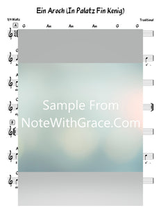 Ein Aroich Lecha - אין ערוך Lead Sheet (Traditional - Suki & Ding) Album Siman Tov 2010-Sheet music-NoteWithGrace.com