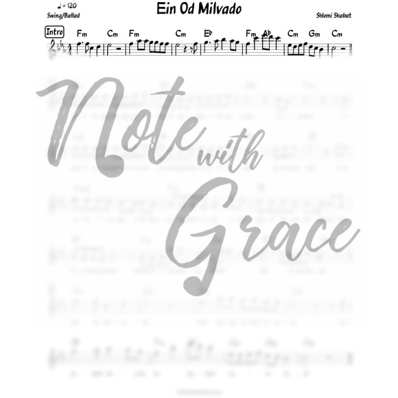 Ein Oid Milvado/Shir Laneshama Lead Sheet (Shlomi Shabat)-Sheet music-NoteWithGrace.com