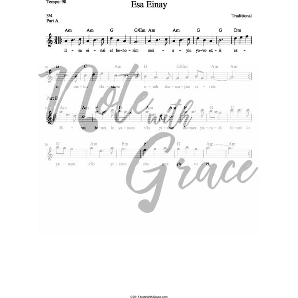 Esa Einay Lead Sheet (Shasheles)-Sheet music-NoteWithGrace.com