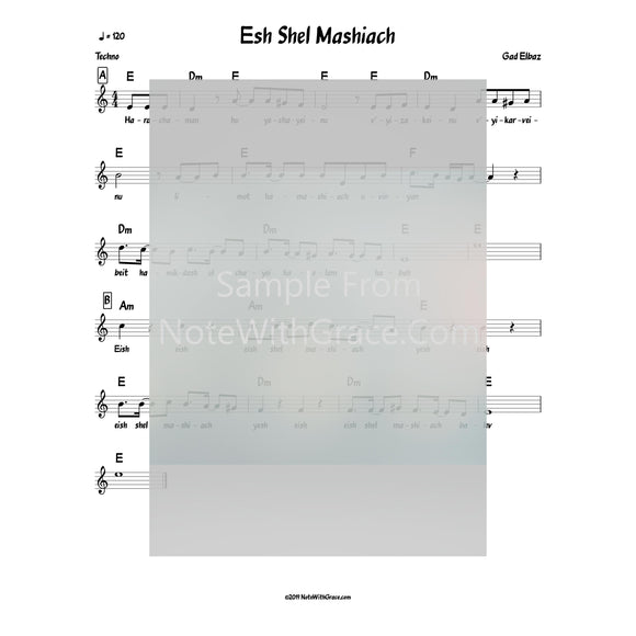 Esh Shel Mashiach Lead Sheet (Gad Elbaz) Released 2014-Sheet music-NoteWithGrace.com