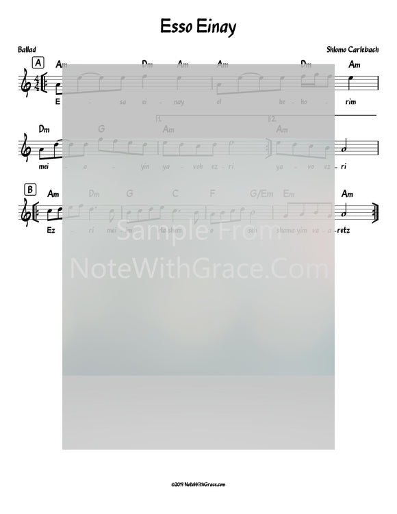 Esa Einay Lead Sheet (Shlomo Carlebach)-Sheet music-NoteWithGrace.com