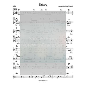 Ezkeru - Mein Hartz Lead Sheet (Avrohom Mordechai Schwartz) Single 2018-Sheet music-NoteWithGrace.com