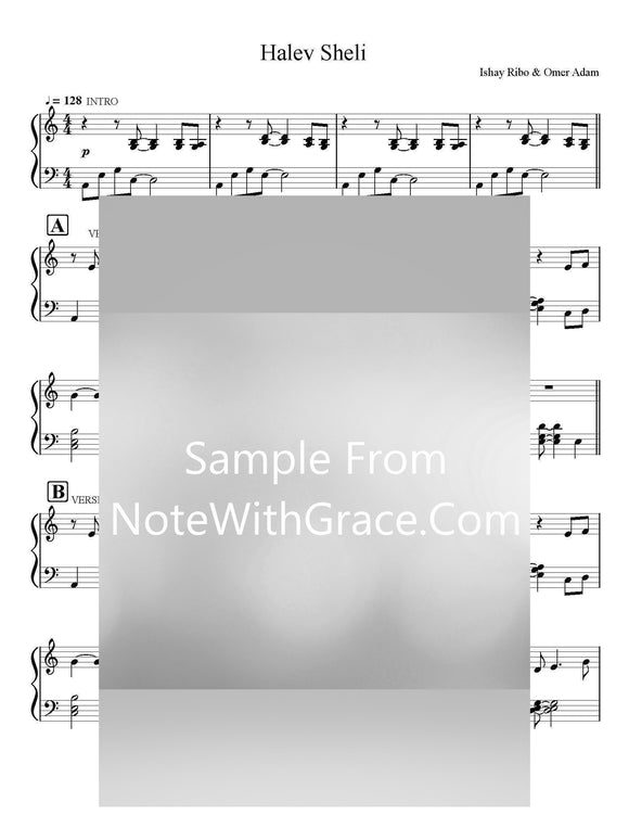 Halev Sheli Lead Sheet Arrangement for Piano (Yishai Ribo - Omer Adam) Single 2019-Sheet music-NoteWithGrace.com