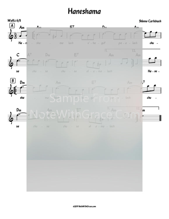 Haneshama Lach Lead Sheet (Shlomo Carlebach)-Sheet music-NoteWithGrace.com