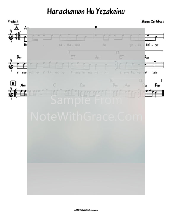 Horachamon Hu Y'zakeinu Lead Sheet (Shlomo Carlebach)-Sheet music-NoteWithGrace.com