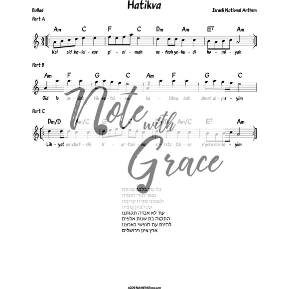 Hatikvah Lead Sheet (Israeli National Anthem)-Sheet music-NoteWithGrace.com