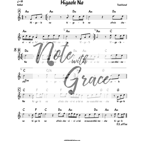 Higaale Na Lead Sheet (Traditional)-Sheet music-NoteWithGrace.com