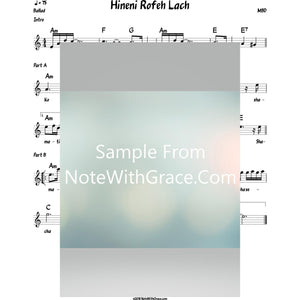 Hineni Rofeh Lach Lead & Bass Clef Sheet (MBD) Tzaakah Album-Sheet music-NoteWithGrace.com