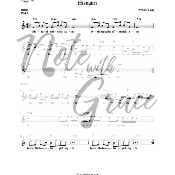 Hisnaari Lead Sheet (Avrumi Flamm)-Sheet music-NoteWithGrace.com