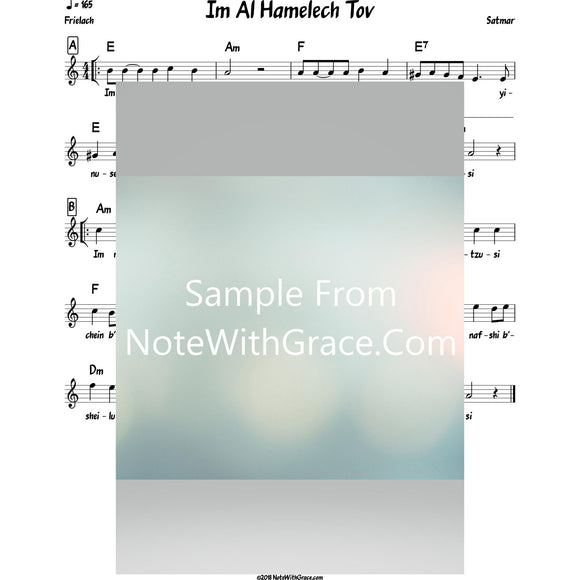Im Al Hamelech Tov Lead Sheet (Traditional) Purim-Sheet music-NoteWithGrace.com