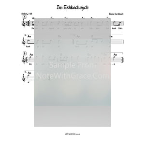 Im Eshkochaych Lead Sheet (Shlomo Carlebach)-Sheet music-NoteWithGrace.com