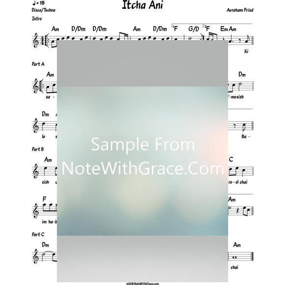 Itcha Ani Lead Sheet (Avraham Fried)-Sheet music-NoteWithGrace.com