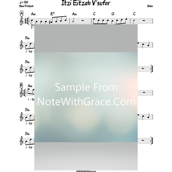 Itzu Eitzah V'sufor Lead Sheet (Skulen/Traditional) Purim-Sheet music-NoteWithGrace.com
