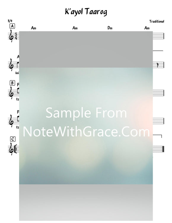 K'ayol Taarog - כאיל תערג Lead Sheet (Traditional)-Sheet music-NoteWithGrace.com