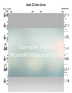 Kah Z'chis Uvos - קה זכות אבות Lead Sheet (Mendy Weiss) Aleh Aleh 2019-Sheet music-NoteWithGrace.com