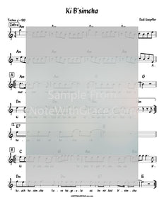 Ki B'simcha Lead Sheet (Dudi Knopfler) Single Released 2019-Sheet music-NoteWithGrace.com