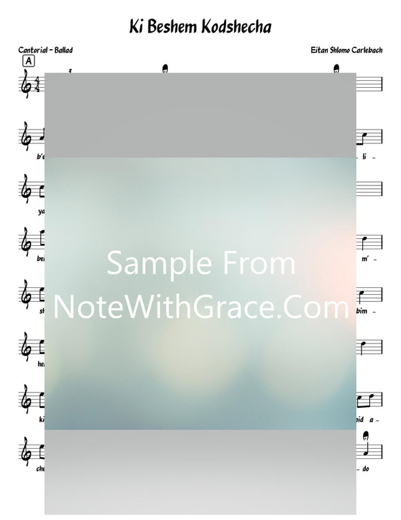 Ki Beshem Kodshecha - כי בשם קדשיך Lead Sheet (Shlomo Carlebach)-Sheet music-NoteWithGrace.com